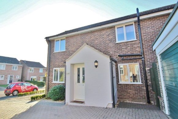 Thumbnail Detached house to rent in Egglestone Close, Ipswich