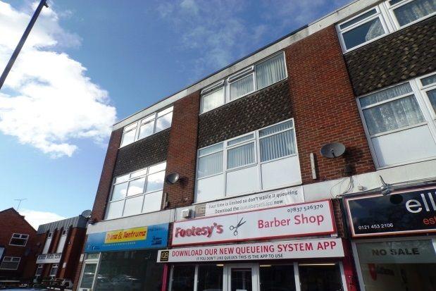 Thumbnail Flat to rent in New Road, Rubery, Birmingham