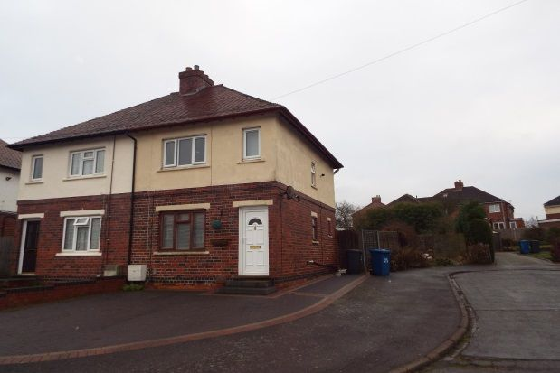 Thumbnail Property to rent in Bailey Avenue, Hockley, Tamworth
