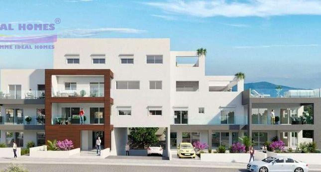 Thumbnail Block of flats for sale in Ekali, Limassol (City), Limassol, Cyprus
