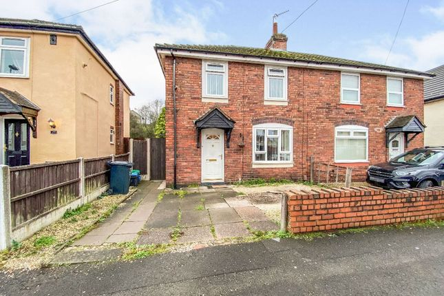 Thumbnail Semi-detached house to rent in Malvern Crescent, Dudley