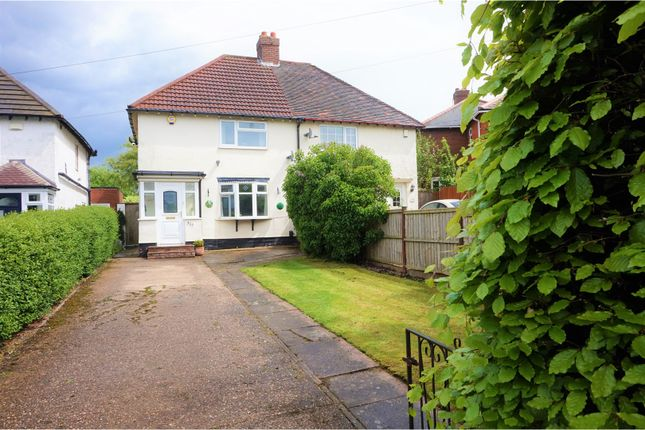 Thumbnail Semi-detached house for sale in Walsall Wood Road, Walsall