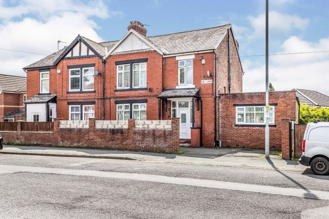 Thumbnail Semi-detached house for sale in Hill Lane, Manchester, Greater Manchester
