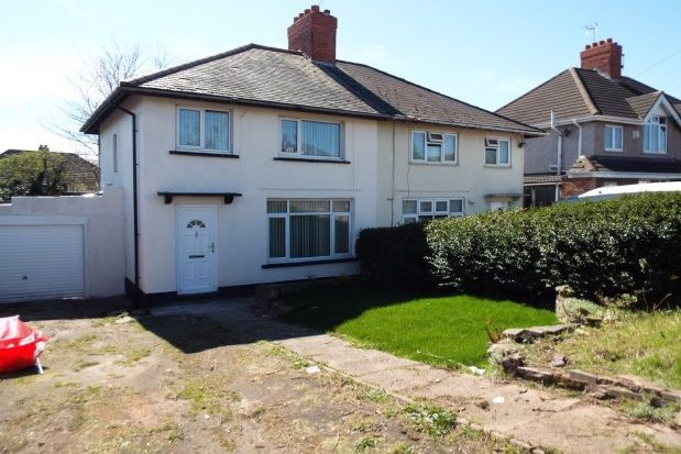 Thumbnail Property to rent in Harden Road, Walsall
