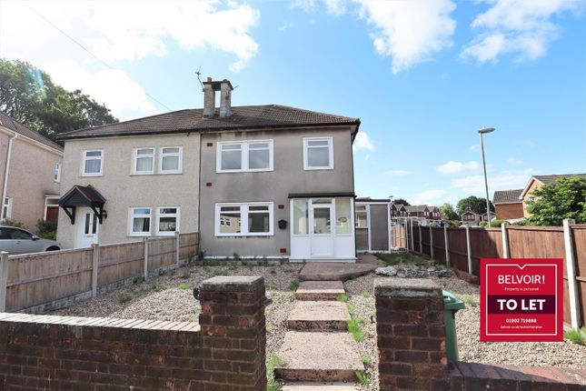 Thumbnail Semi-detached house to rent in Netherby Road, Sedgley, Dudley