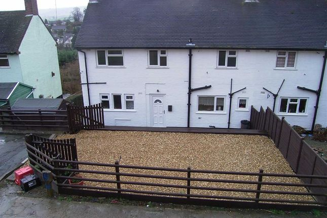Thumbnail Flat to rent in 9A, Mount Pleasant, Welshpool, Welshpool, Powys