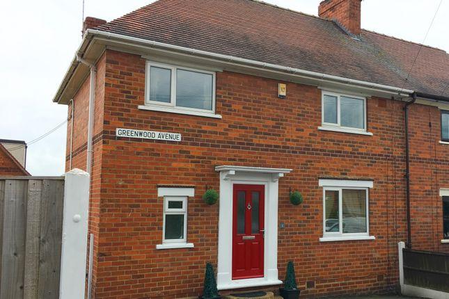 Thumbnail Semi-detached house for sale in Greenwood Avenue, Ilkeston