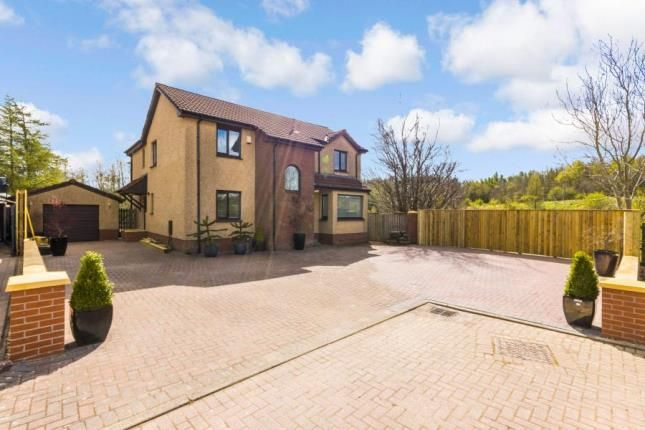 Thumbnail Detached house for sale in Redmill Court, East Whitburn, Bathgate, West Lothian