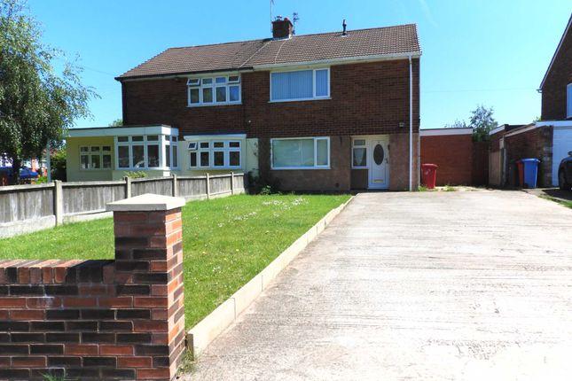 Milbrook Crescent, Kirkby, Liverpool L32