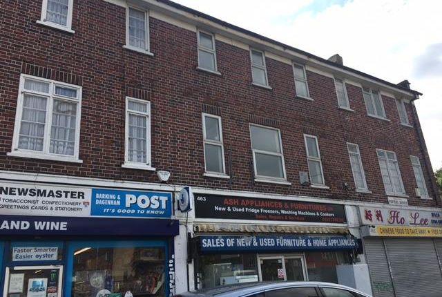 Thumbnail Flat to rent in Porters Avenue, Becontree, Dagenham
