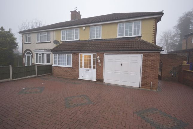 Thumbnail Semi-detached house to rent in New Cottages, Springhill Lane, Wolverhampton