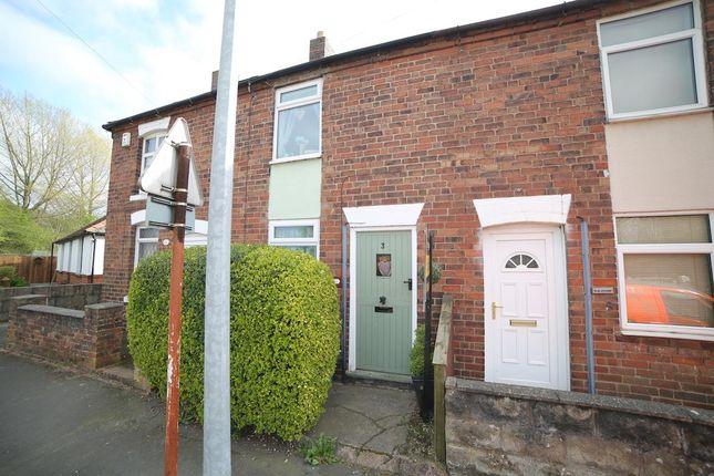 Thumbnail Property for sale in Hollyhurst Road, Wrockwardine Wood, Telford