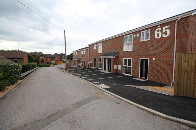 Thumbnail Flat to rent in Sandbrook Road, Orrell