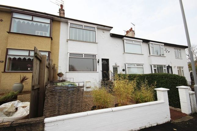 Thumbnail Terraced house for sale in Randolph Gardens, Stamperland, Glasgow