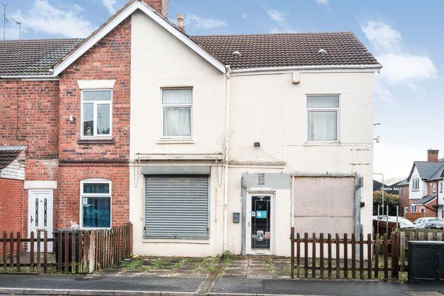 Mckean Road, Oldbury B69