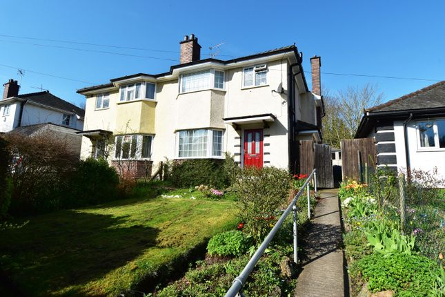Thumbnail Semi-detached house to rent in Elm Road, Redditch
