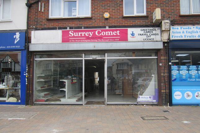 Thumbnail Retail premises to let in Ewell Road, Surbiton