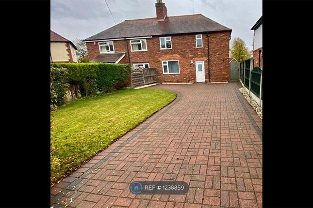 3 bed semi-detached house to rent in Christ Church Gardens, Lichfield WS13