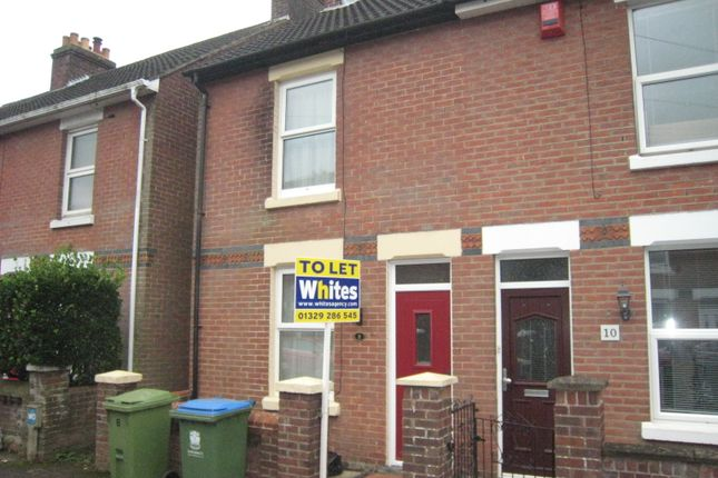 Thumbnail End terrace house to rent in New Road, Fareham