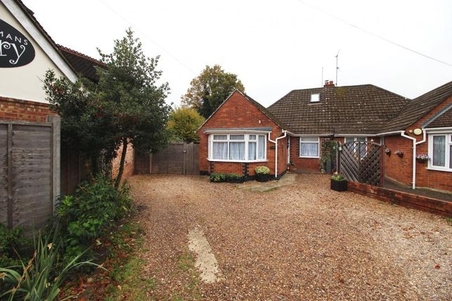 Thumbnail Bungalow for sale in Frimley Green Road, Camberley