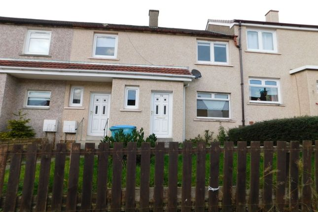 Thumbnail Terraced house to rent in Gala Crescent, Wishaw