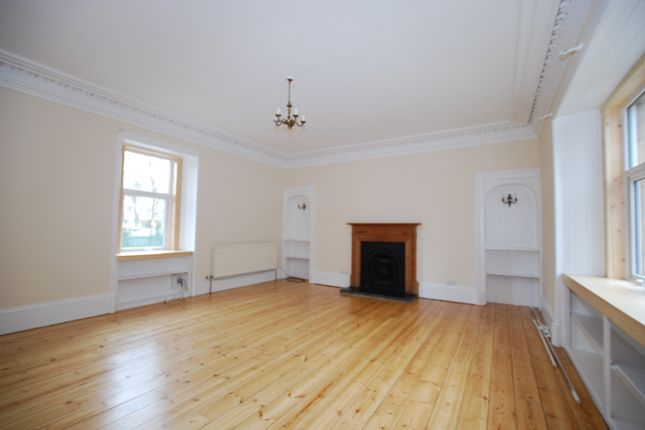 Thumbnail Flat to rent in Flat Culduthel House, Inverness