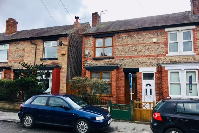 2 bed end terrace house for sale in Sinderland Road, Broadheath, Altrincham