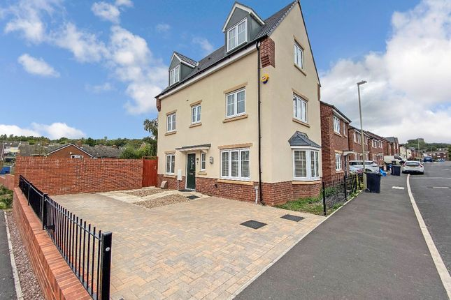 4 bed detached house to rent in Spring Pool Meadow, Dudley DY1