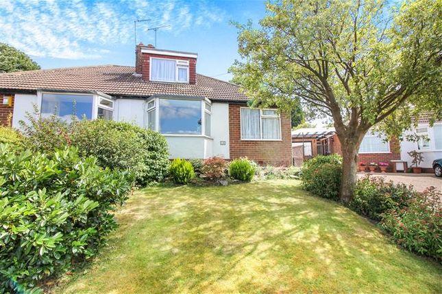 3 bed semi-detached bungalow for sale in Banksfield Crescent, Yeadon, Leeds