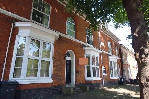 Thumbnail Property to rent in Pershore Road, Edgbaston, Birmingham
