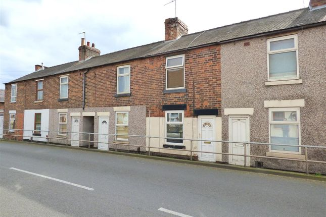 Thumbnail Terraced house for sale in Nottingham Road, Borrowash, Derby