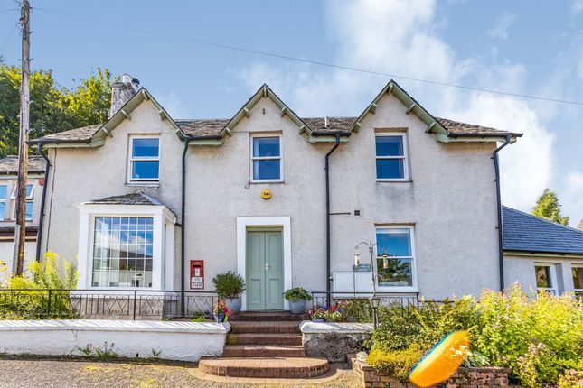 Thumbnail Detached house for sale in Lochearnhead
