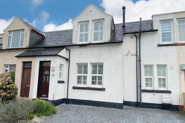 Thumbnail Terraced house for sale in Kings Road, Grangemouth