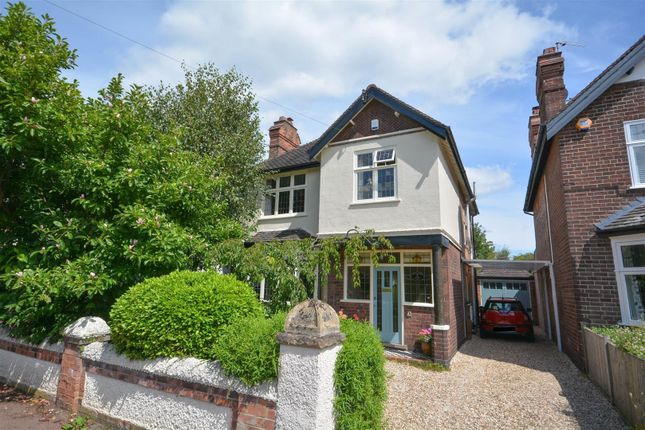 Thumbnail Detached house for sale in Adbolton Grove, West Bridgford, Nottingham