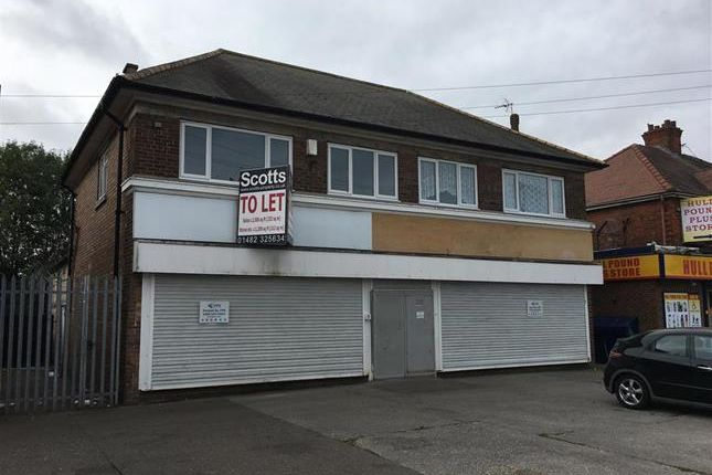 Thumbnail Commercial property for sale in 437-439 Endike Lane, 300 Marfleet Lane, Hull, Hull