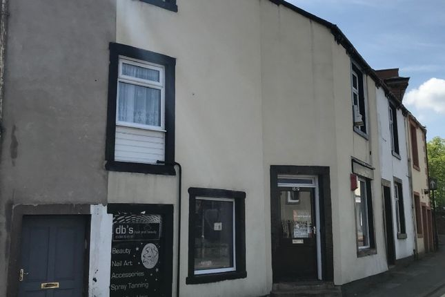 Thumbnail Retail premises for sale in Lowergate, Clitheroe