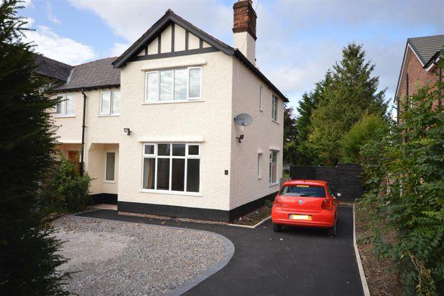 Thumbnail Semi-detached house to rent in West Vale, Little Neston, Neston
