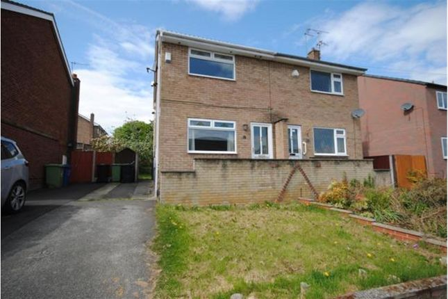 Thumbnail Semi-detached house for sale in Peterdale Close, Chesterfield