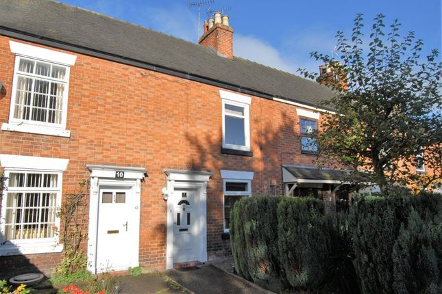Thumbnail Property to rent in Park Place, Uttoxeter