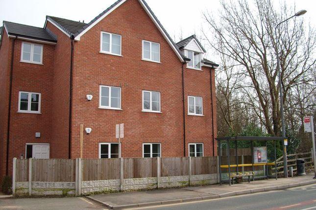 2 bed flat to rent in Heathlea Gardens, Hindley Green, Wigan WN2