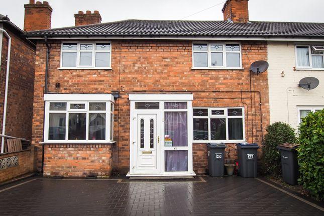 Thumbnail Semi-detached house for sale in Chudleigh Road, Erdington, Birmingham