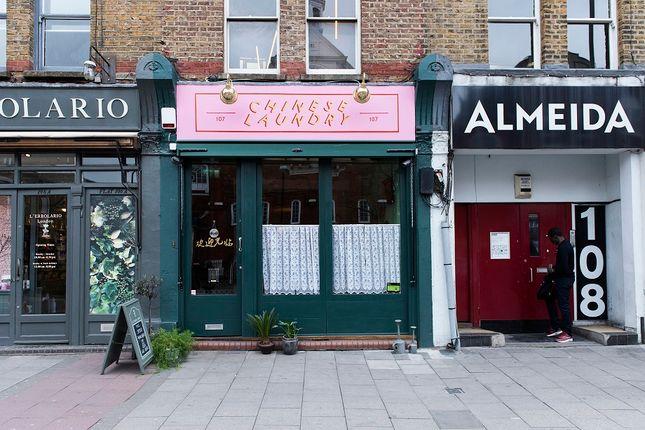 Thumbnail Restaurant/cafe to let in Upper Street, Islington