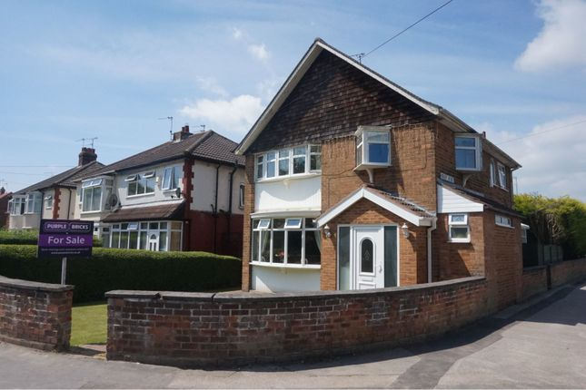 Thumbnail Detached house for sale in Rokeby Avenue, Hull