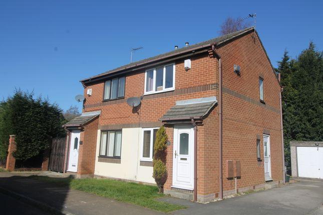 Thumbnail Semi-detached house to rent in Brampton Lane, Armthorpe, Doncaster
