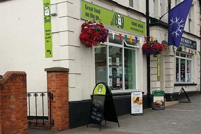 Retail premises for sale in Chard, Somerset