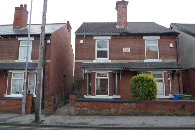 Thumbnail Semi-detached house to rent in Carter Lane, Mansfield
