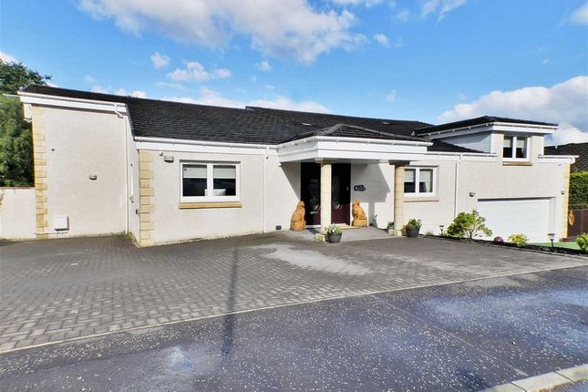 Thumbnail Detached house for sale in Glen Quoich, East Kilbride, Glasgow