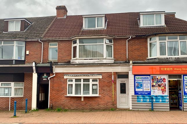 Thumbnail Terraced house for sale in Burgess Road, Swaythling, Southampton