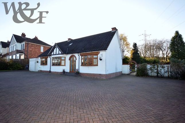 Thumbnail Detached bungalow for sale in Aldridge Road, Streetly, Sutton Coldfield