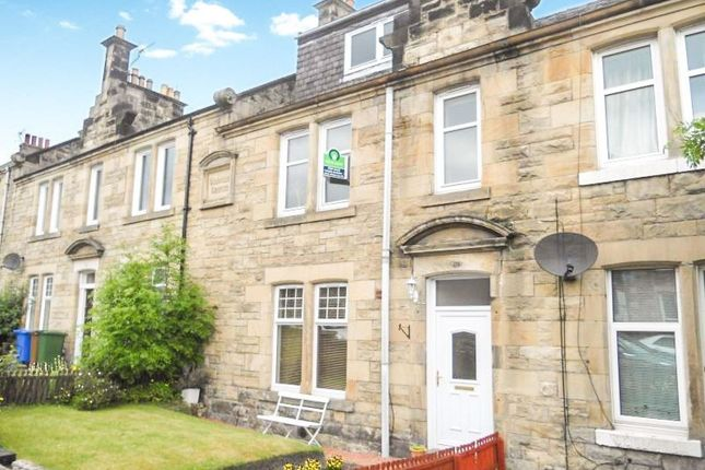 Thumbnail Flat to rent in Philpingstone Road, Bo'ness